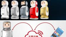 花生宝智能机器人-家庭/商业