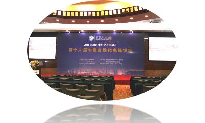 迎接20017深圳自动化机器人展览会盛大招展启动