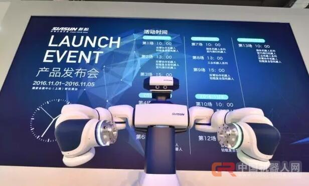 赶日韩超欧美 国产机器人还需修炼哪些必杀技?