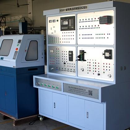 供应工业4.0机电传动控制综合实验台