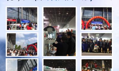 海目星激光科技首次参展2017无锡太湖机床展