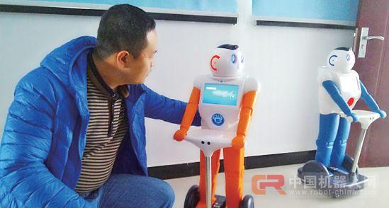 新疆将生产智能陪伴机器人 会做数学题还会唱歌跳舞
