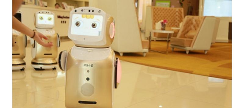 保千里大宝商用机器人或成智慧酒店新坐标
