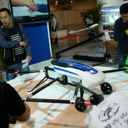 2017第六届中国(郑州)农用航空植保展览会