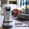 酒店智能商务迎宾机器人