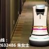 酒店服务送物机器人租赁公司