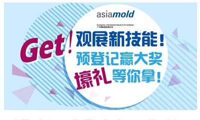 展示3D打印创新科技,精彩无限尽在广州国际3D打印展!