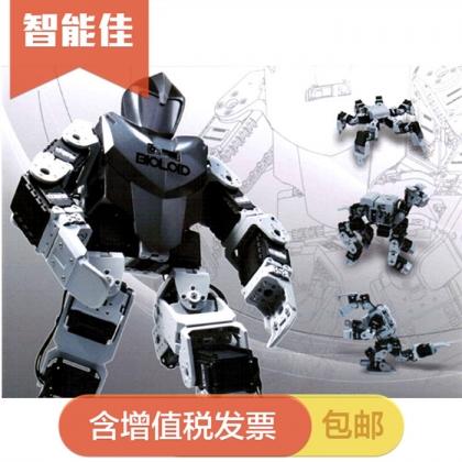 智能佳 Bioloidbioloid加强版机器人套件 双足人形机器人 舞蹈机器人 机器人战士 可编程