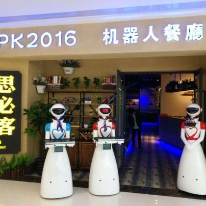 餐饮服务机器人餐厅送餐迎宾点餐传菜火锅店推车送菜服务员