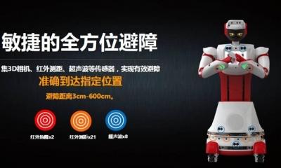 保千里彼图恩大宝机器人投入商用,服务业迎来变革