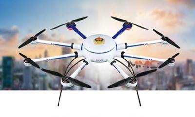 受益技术红利与行业需求 警用无人机发展突飞猛进