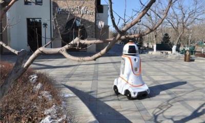 鲁能物业:园区智能巡逻机器人投入使用