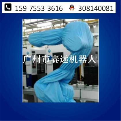 喷漆机器人衣