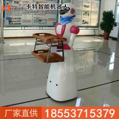 机器人,送餐机器人,供应送餐机器人,卡特送餐机器人