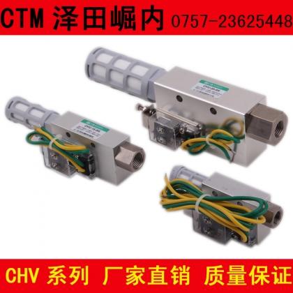 基本吸盘真空发生器CHV-15-SK泽田崛内厂家直销招代理