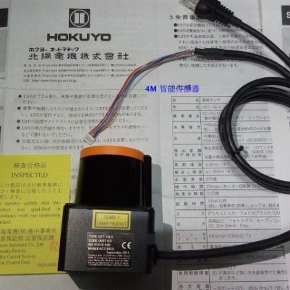 日本北阳HOKUYO激光雷达UST-10LX和UST-20LX大屏互动及机器人用二维激光雷达