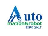 2017 昆山国际工业自动化及机器人展览会
