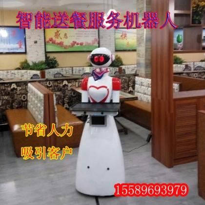 酒店餐厅火锅店送餐端菜传菜迎宾语音播报智能聊天机器人服务员