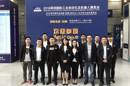 2016深圳工业自动化及机器人展览会