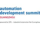 自动化发展广州峰会