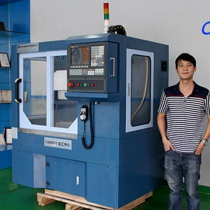 C37小型数控加工中心