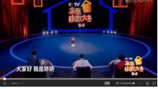 中国最好的智能语音机器人