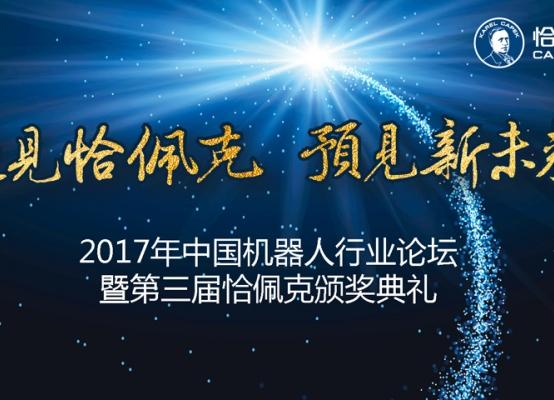 3月18日,到苏州吴中,来场说走就走的恰佩克奖之旅