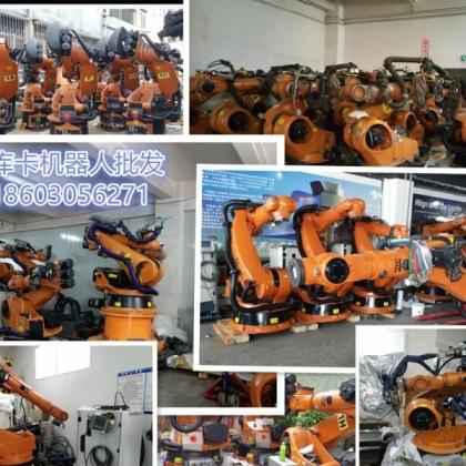 二手库卡机器人出售  二手KUKA机器人出售  二手库卡搬运机器人