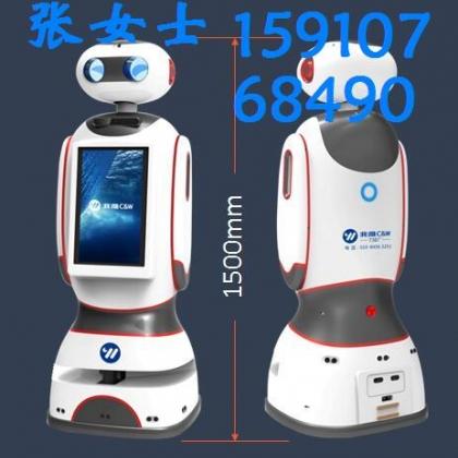 自助服务机器人