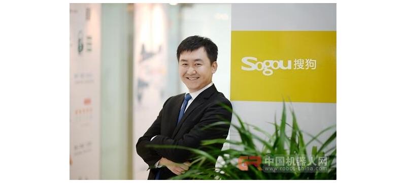财报发布后,搜狗王小川谈了谈百度、人工智能和上市