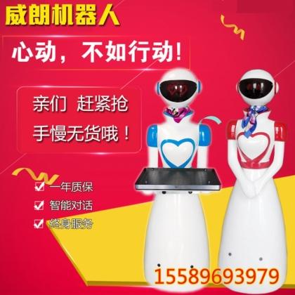 餐饮业智能语音对话送餐传菜迎宾机器人服务员餐厅