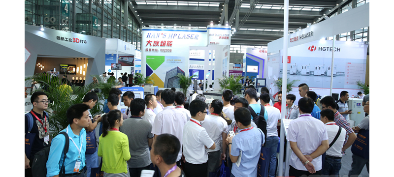 2017中国(深圳)激光智能制造博览会再掀新技术应用高潮