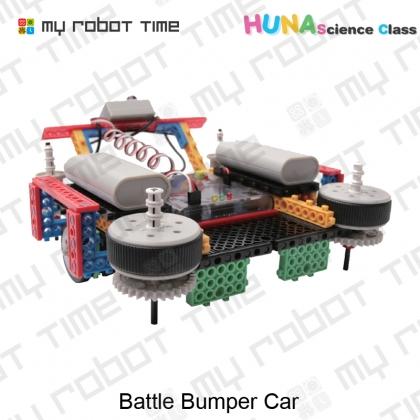 韩端积木机器人class系列机器人