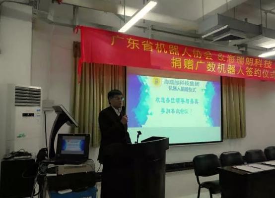 海瑞朗自动化捐赠机器人 响应自动化中国号召