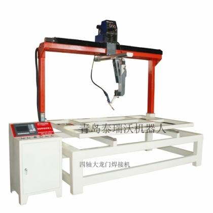 自动化焊接机 四周大龙门焊接机  焊接设备 泰瑞沃机器人