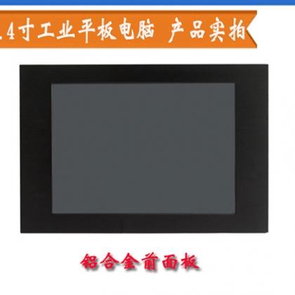 工业电脑触摸屏一体机嵌入式工业显示器7寸