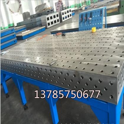 多孔柔性铸铁平台 焊接工装夹具紧锁销