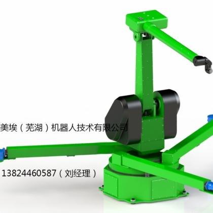 CMA喷涂机器人