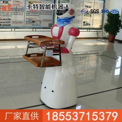 智能送餐机器人,卡特送餐机器人