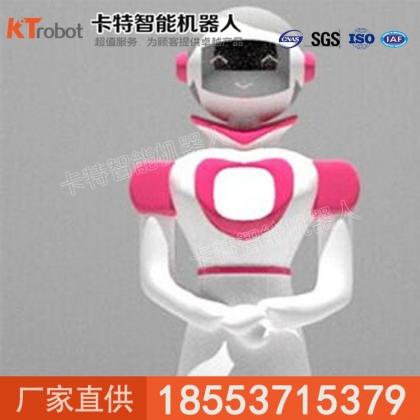 迎宾机器人,卡特美女迎宾餐厅机器人