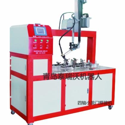 自动焊接机器人 自动焊接机 不锈钢自动焊 焊接设备厂家 泰瑞沃