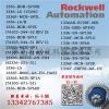 SK-G9-Q0UT2-F6/罗克供/1336-MOD-RC
