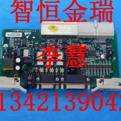 SDH中兴S330光纤通信设备155Mb/s