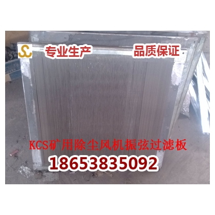煤矿业用KCS-120LD湿式除尘风机
