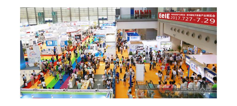 EeIE2017全速前进 开启中国智能制造未来