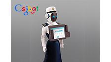 穿山甲迎宾服务机器人 餐厅机器人 价格