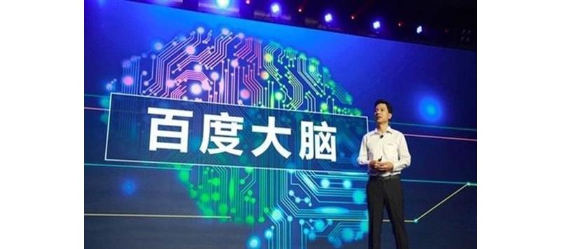 百度人工智能步入后吴恩达时代,王海峰更值得期待