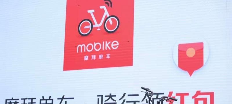 摩拜物联网奠定技术基础 其他共享单车跟风无望?