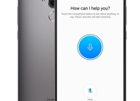 Alexa语音助手登陆首台安卓机——华为Mate 9