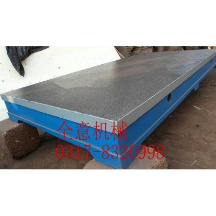 铸铁平台,铁地板,铸铁平板,铸铁工作台,平板量具-全意机械